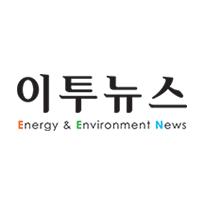 신 재생 에너지 공급 지원에 3,112 억원 투자-::: Global Green Growth Media