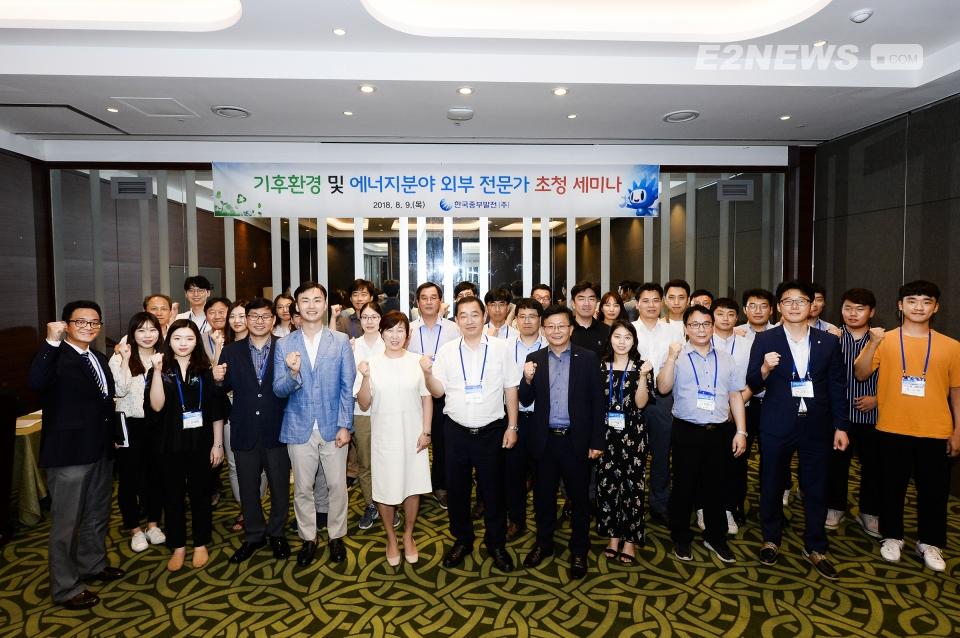 ▲외부 전문가로 초청된 김효선 한국탄소금융협회 부회장이 '동북아시대 에너지분야 협력방안'을 발표하고 있다.