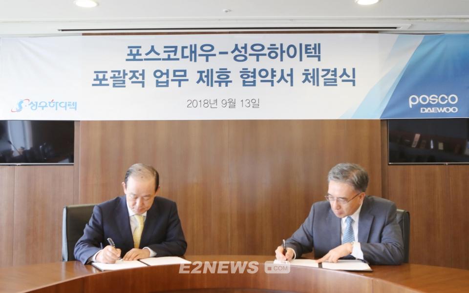▲이영상 포스코대우 사장과 이명근 성우하이텍사장이 업무협약서에 서명하고 있다.