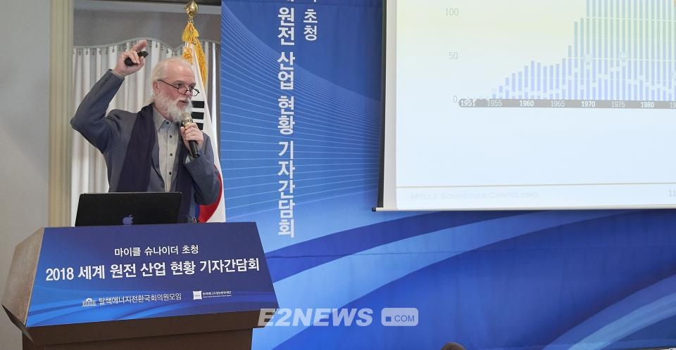 ▲마이클 슈나이더 '세계원전산업동향보고서(2018)' 주저자겸 에너지컨설턴트가 6일 서울 프레스센터에서 열린 기자간담회에서 원자력 산업 현황을 설명하고 있다.
