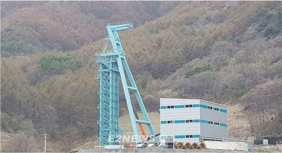 ▲신예미 광업소 제2수갱시설 전경.
